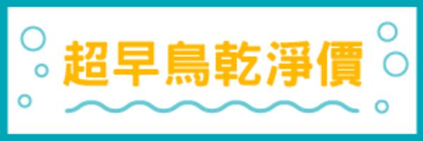 27471 banner