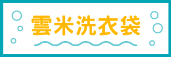 28097 banner