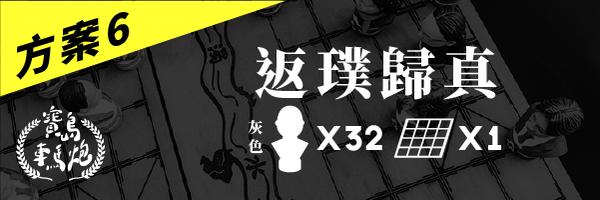 27663 banner