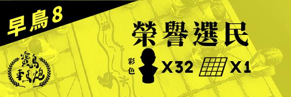 27688 banner