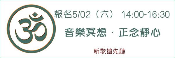 27654 banner