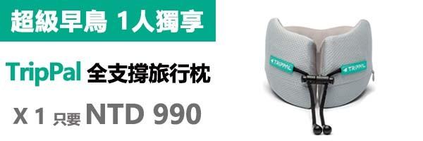 27666 banner