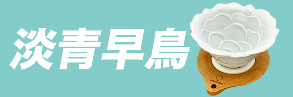 28696 banner