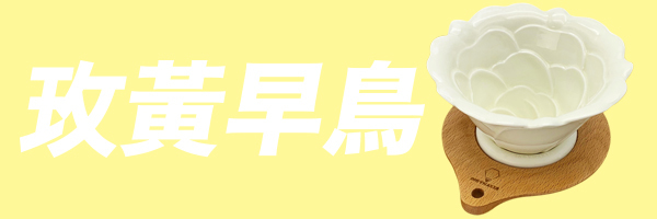 28697 banner