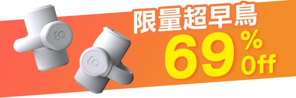 36332 banner