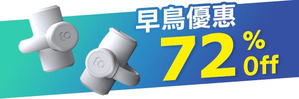 45071 banner