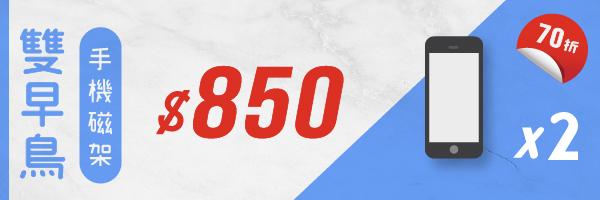 28050 banner
