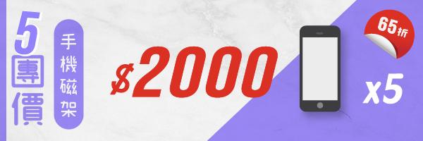 28055 banner
