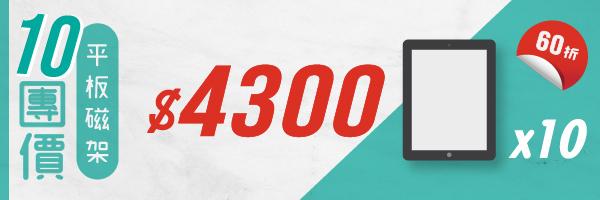 28059 banner