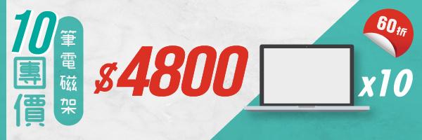 28060 banner