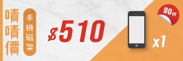 28061 banner