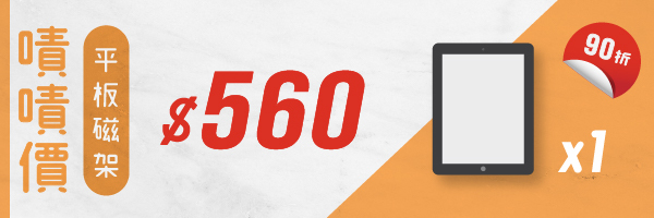 28062 banner