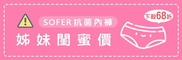 28148 banner