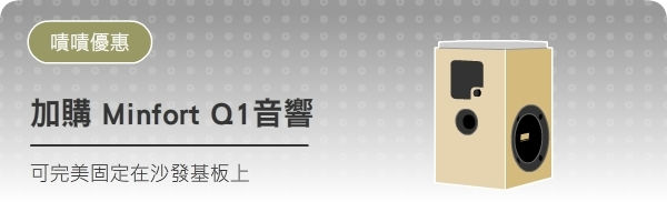 28110 banner