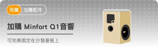 29749 banner