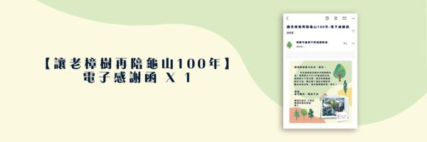 28150 banner