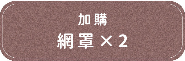 28423 banner