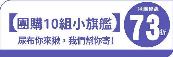 47332 banner