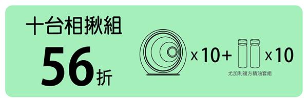 36866 banner