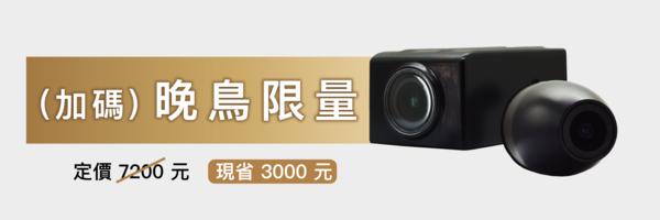 30083 banner