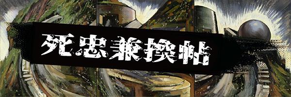 28618 banner