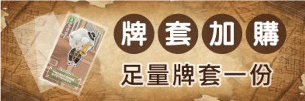 30464 banner