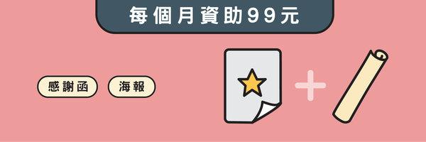 28656 banner