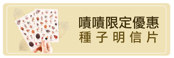 28683 banner