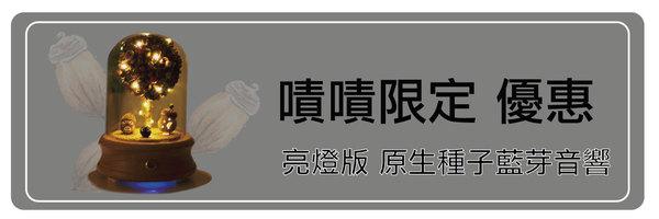 30597 banner
