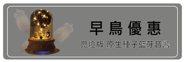 32795 banner