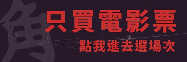 28807 banner
