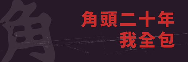 29309 banner