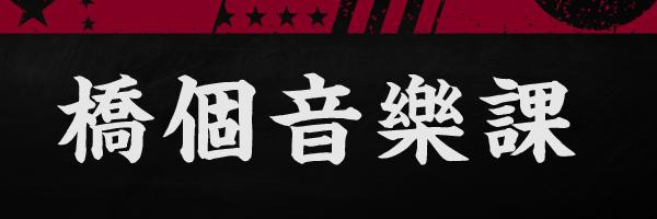 28905 banner