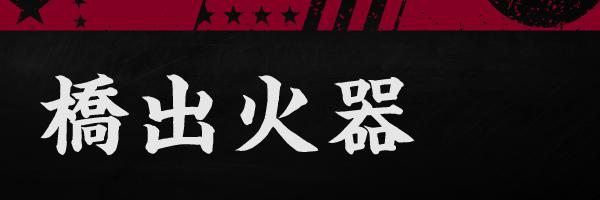 29253 banner