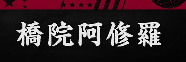 29256 banner