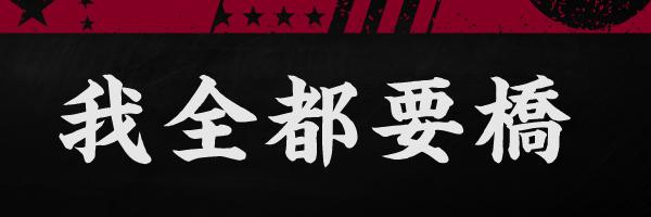 29272 banner