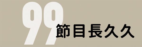 28920 banner