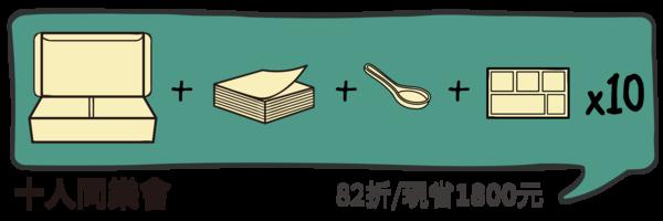 42573 banner