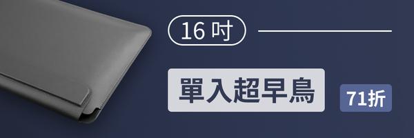 29116 banner