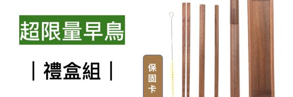 29160 banner