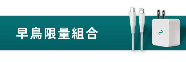 30117 banner