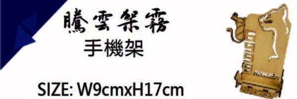 29544 banner