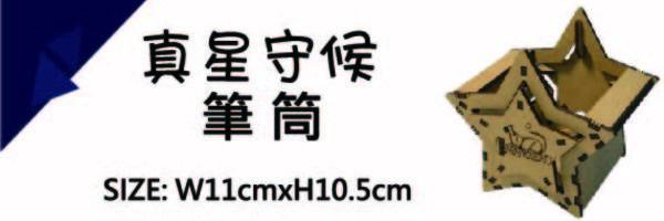 29551 banner