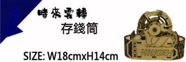 29574 banner