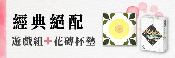 29597 banner