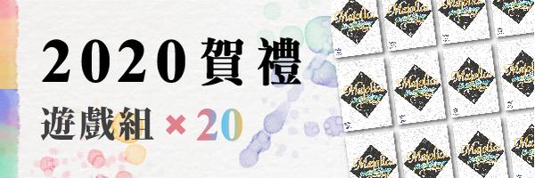 29598 banner