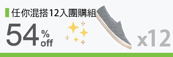 31049 banner