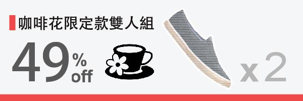 31604 banner