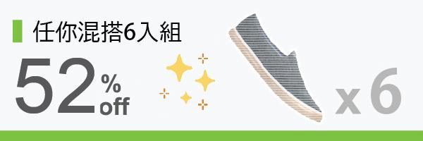 31737 banner