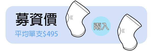 29728 banner